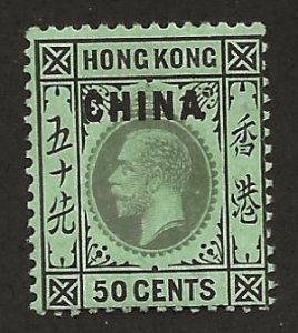 GREAT BRITAIN OFFICES - CHINA SC# 11  F/MOG 1917