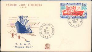 French Southern and Antarctic Terr., Worldwide First Day Cover, Ships