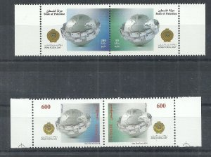 2016- Palestinian Authority- Tunisia-  Arab Postal Day- 2 series of 2 stamps- MN