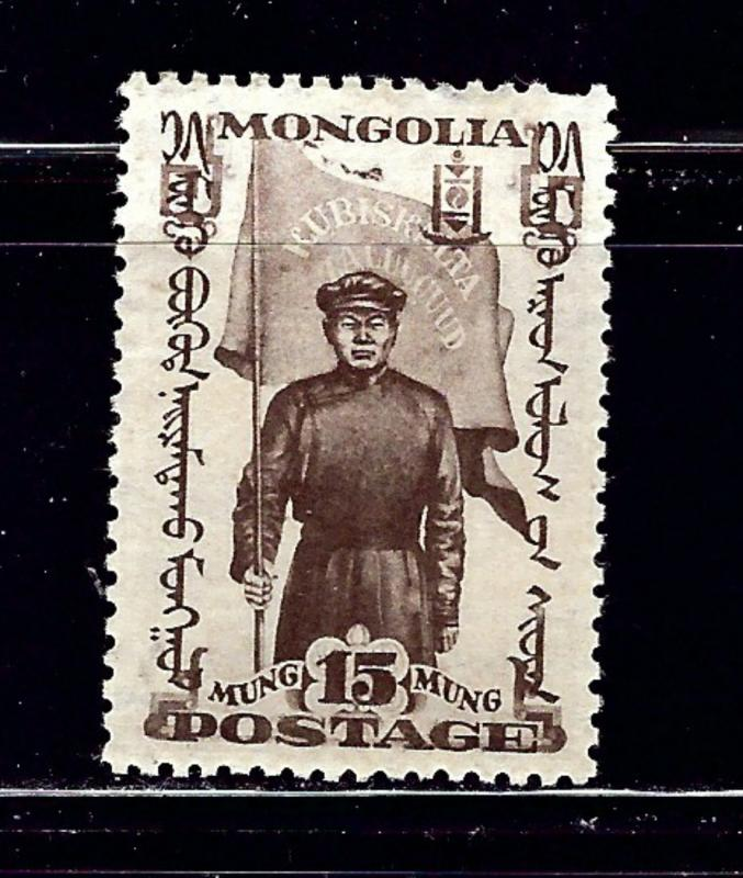 Mongolia 66 MHH 1932 issue