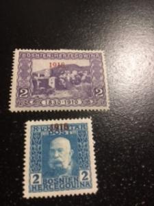 Bosnia + Herzegovina sc 126-127 MHR