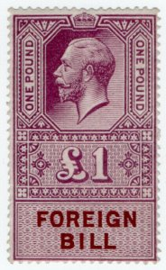 (I.B) George V Revenue : Foreign Bill £1 (unmounted mint)