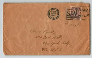 Ireland 1947 Cover to USA / Light Creasing - Z13220