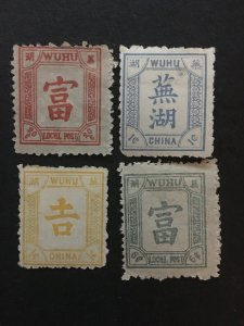 China stamp set, used, imperial local, Genuine, List 1527