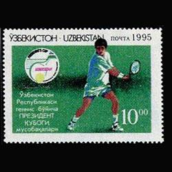 UZBEKISTAN 1995 - Scott# 68 Tennis Set of 1 NH