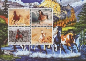 Cape Verde Horses Lake Mountains Souvenir Sheet of 4 Stamps Mint NH