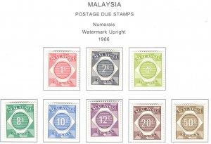 Malaysia Scott J1-J8 MH*  MH* Postage Due stamp set
