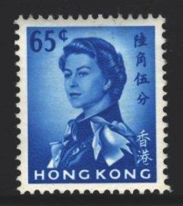 Hong Kong Sc#211 MVLH