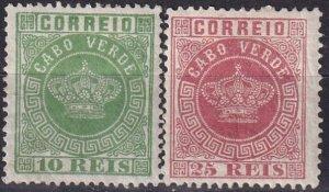 Cape Verde #4, 10  F-VF Unused CV $5.25  (Z2010)