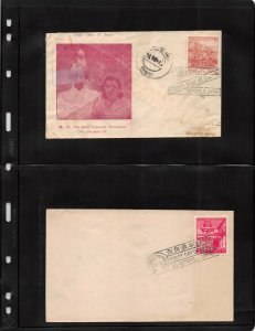 Lot of 5 Nepal Used Stamps on First Day Covers #118760 X