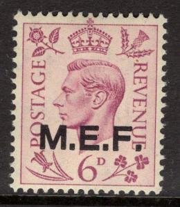 B.O.I.C.-MEF SGM16 1943 6d PURPLE MNH