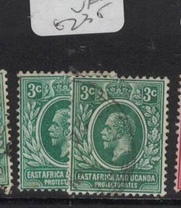 East Africa & Uganda SG 45-45a VFU (7dtt)
