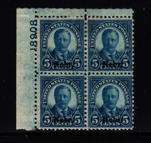 674 Fine OG Plate block of 4. Bottom pair NH