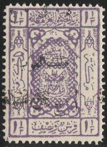 JORDAN 1924 Sc 111, MNH  1 1/2pi Overprint on Hejaz, F-VF