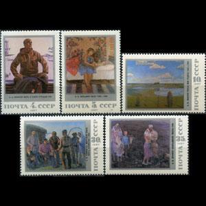 RUSSIA 1987 - Scott# 5605-9 Soviet Paintings Set of 5 NH