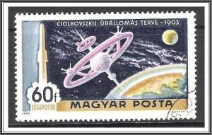Hungary #C288 Airmail CTO