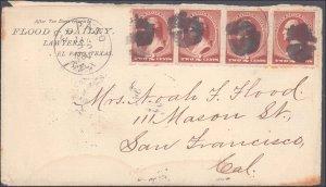 El Paso County El Paso ( Postal History ), 1884
