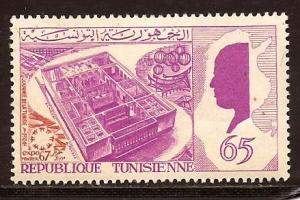 Tunisia  #  475  Mint