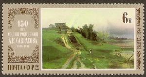 Russia - USSR Stamp Scott # 4814 Mint NH. Issue of 1980.