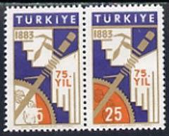 Turkey 1958 College of Economics 20k unmounted mint pair ...