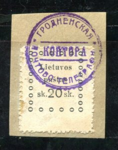 x360 - LITHUANIA 1919 Stamp. Grodno Belarus ? Telegraph Office Cancel