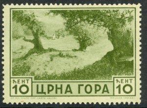 MONTENEGRO ITALIAN OCCUPATION 1943 10c Peter Nyegosh Pictorial Sc 2N34 MH