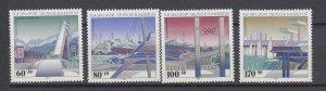 J29725, 1993 germany set mnh #b741-4 sports
