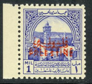 JORDAN PALESTINE OCCUPATION 1950 1m POSTAL TAX Error OVPT DOUBLE Sc NRA1 MNH