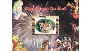Mali - Disney Characters -  Stamp Souvenir Sheet 13H-209