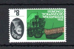 8d GEOGRAPHICAL UNMOUNTED MINT WITH WATERMARK INVERTED Cat £2200