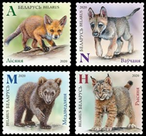 belarus 2020 wild baby animals fox bear  setMNH