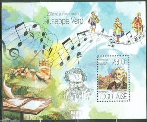 TOGO 2013 200th BIRTH ANNIVERSARY OF GIUSEPPE VERDI  SOUVENIR SHEET MINT NH