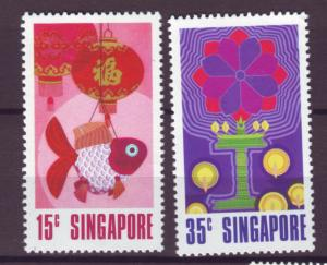 J21392 Jlstamps 1972 singapore part of set mh #157-8 designs