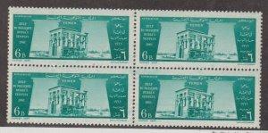Yemen Scott #128 Stamp - Mint NH Block of 4