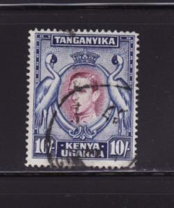 Kenya, Uganda, Tanzania 84b U Birds, Kavirondo Cranes