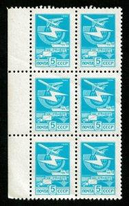 Air mail, (3319-Т)