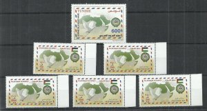 2012- Palestinian Authority- Tunisia-  Joint Issue- Arab Post Day- Dove