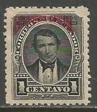 ECUADOR O27 MOG Z1812-3