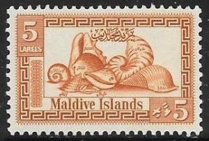 Maldives Islands 60 MNH - Shells