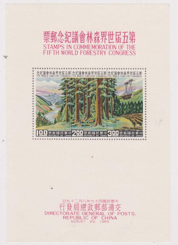 China - 1960 World Forestry Congress Souvenir Sheet VF-NH