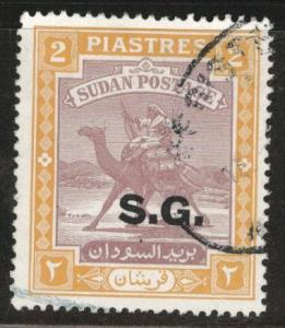 SUDAN Scott o17 Used 1937 official stamp