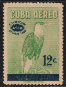 1959 Cuba Stamps Birds Caracara Eagle Surcharged MNH