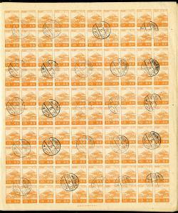 Japan Stamps # 355 Complete Used Stamp Sheet of 35 Scott Value $875.00