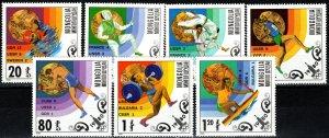 Mongolia #1114-20  MNH CV $3.30 (P704)