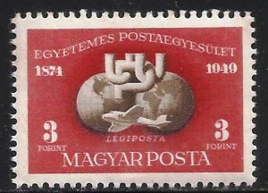 Hungary Air Mail 1950 Scott# C81 MNH
