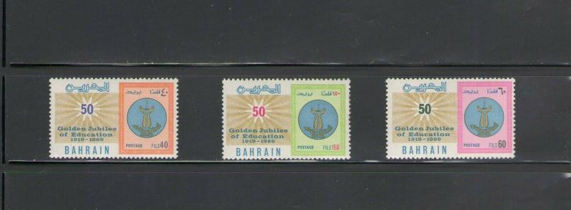 BAHRAIN:  Sc. 164-66 /**EDUCATION IN BAHRAIN**/ Complete Set/ MNH / See Note.