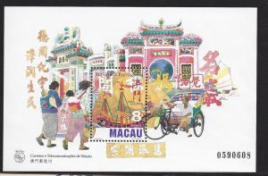 Macao, 873, Temples S/S (1), MNH