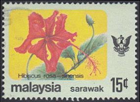 Sarawak # 252 used ~ 15¢ Flowers