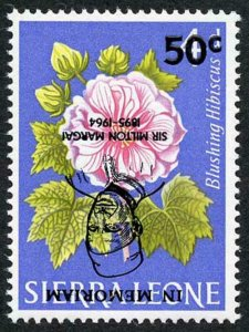 SIERRA LEONE SG370a 1965 50c on 4d Blushing Hibiscus error PORTRAIT INVERTED U/M