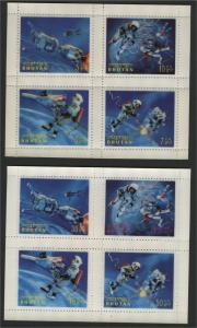 BHUTAN, SPACE EXPLORATION 1967 XXX RARE SET 3 SS PERFORATED!